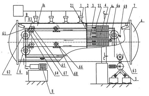 Tecnología de secado por congelación al vacío en aplicaciones alimentarias (3)